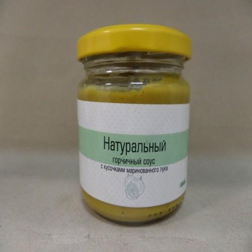 Натуральный горчичный соус  с кусочками маринованого лука